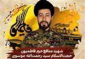 اعلام جزئیات مراسم تشییع شهید حجتالاسلام سید رحمتالله موسوی