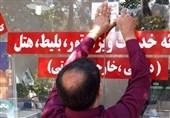 57 دفتر غیر مجاز گردشگری برای پلمب به پلیس اماکن معرفی شده است