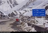 قطعه یک آزادراه تهران - شمال افتتاح شد