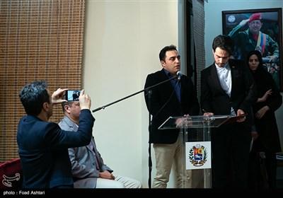 نشست خبری وزیر امور خارجه ونزوئلا