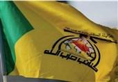 حزب الله عراق: دشمنان از انفجار بیروت برای فشار به مقاومت سوء استفاده میکنند