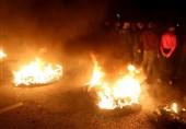 تظاهرات در لبنان پس از اعلام تشکیل دولت جدید