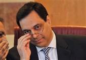 دولت لبنان بهریاست «حسان دیاب» تشکیل شد+اسامی وزرای کابینه