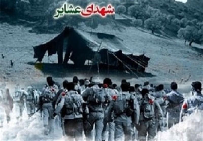 جزئیات برگزاری نخستین یادواره سرداران، امیران و هزار و 200 شهید عشایر کرمان اعلام شد