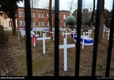 گورستان سربازان آمریکایی در لانه جاسوسی