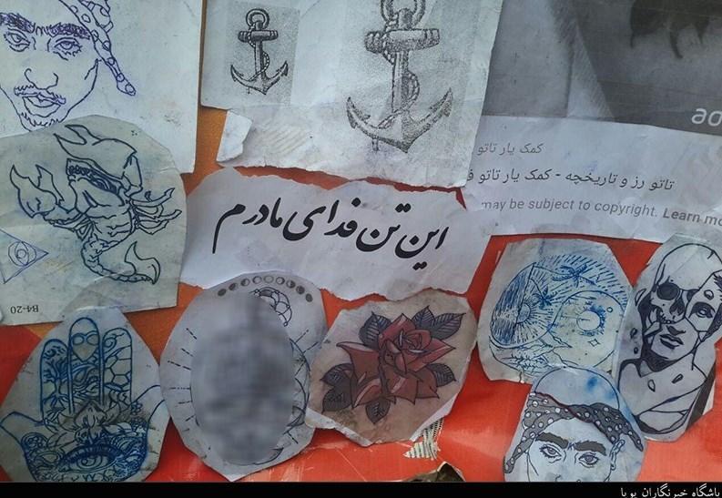 پلیس | ناجا | نیروی انتظامی جمهوری اسلامی ایران , پلیس 110 , پلیس امنیت | پلیس پاوا ,