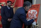 توجه به سیستان و بلوچستان به عنوان یک موضوع ملی در جشنوارههای فجر