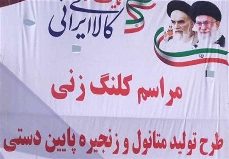 بوشهر|روند اجرایی طرح تولید متانول و زنجیره پایین دستی در شهرستان دیر تسریع میشود