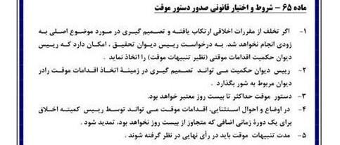 محسن فروزان دشتی ,