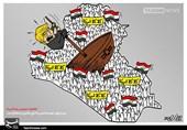 کاریکاتور/ رفراندوم اخراج آمریکا