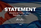 هاوانا: دولت ترامپ عامل وخامت روابط کوبا-بولیوی است
