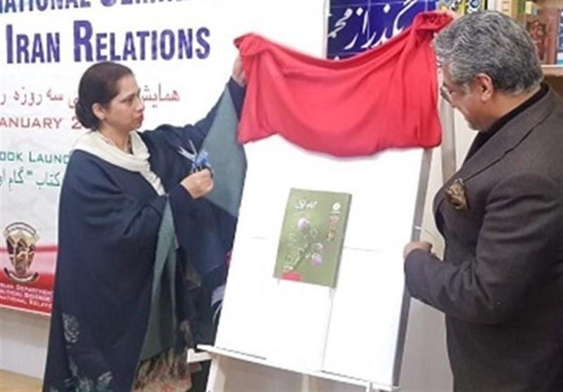 رونمایی از کتاب آموزش زبان فارسی «گام اول» در لاهور پاکستان