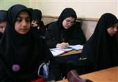پایان یا ادامه سال تحصیلی جاری تا 30 فروردین تعیین تکلیف میشود