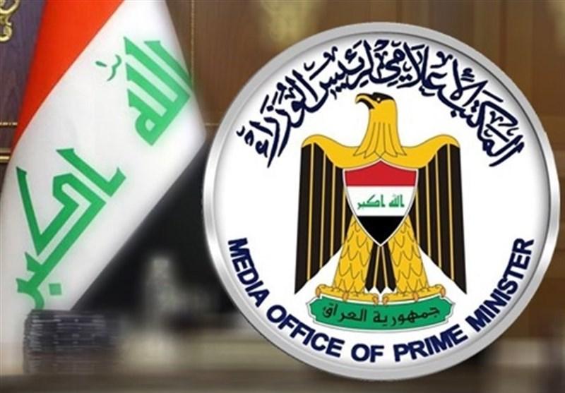 پارلمان عراق: وجود سفارتخانهها در خارج از پایتخت جایز نیست