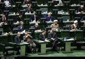 البرلمان الإیرانی یعقد غداً جلسة لمنح الثقة لوزیر الصناعة المقترح