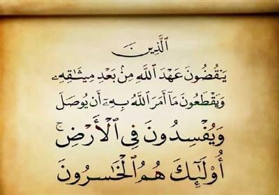 منطق قرآنیِ حضرت زهرا در واکنش به عهدشکنان غدیر