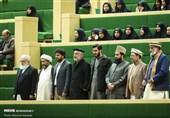 ملی یکجہتی کونسل کے اعلی سطحی وفد کا ایرانی پارلیمنٹ کا دورہ+ تصاویر
