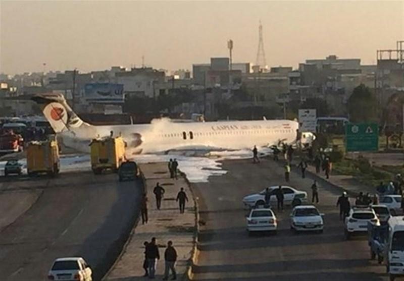 خروج بوئینگ کاسپین از باند فرودگاه ماهشهر/حال همه مسافران خوب است + فیلم