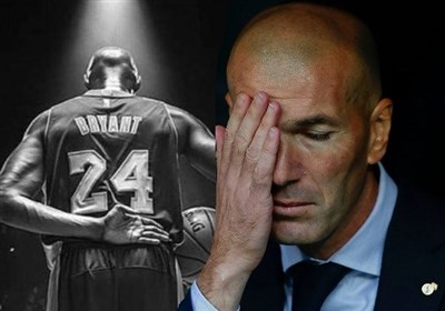 واکنش زیدان به صدرنشینی رئال مادرید و درگذشت برایانت