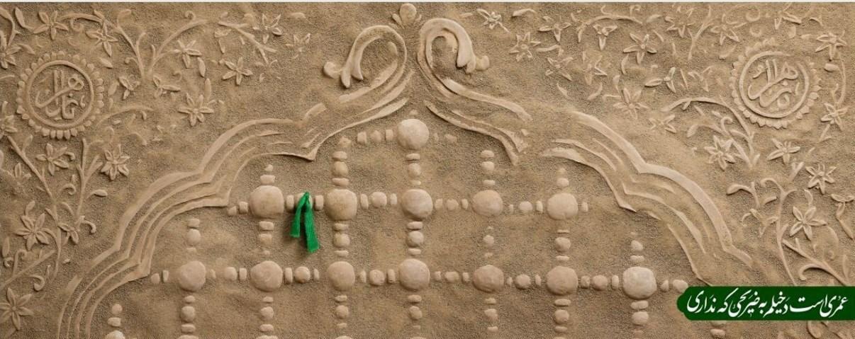 خانه طراحان انقلاب اسلامی , فاطمیه|ایام فاطمیه , هنرهای تجسمی ,