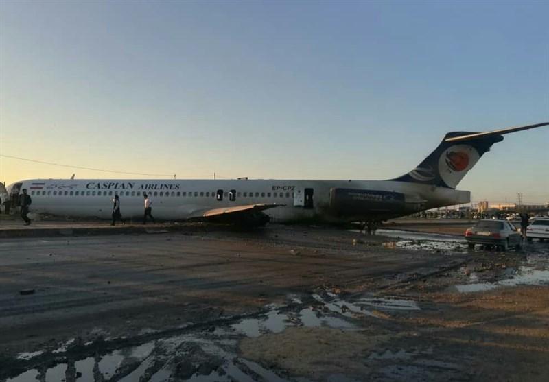 جزئیات تازه از خروج هواپیمای کاسپین از باند فرودگاه ماهشهر / هواپیما نتوانست خود را روی باند کنترل کند + فیلم