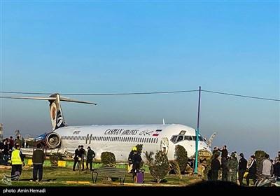 ایران؛ ماہشہرمیں طیارہ حادثے کا شکار، رن وے سے خارج ہوکر روڈ پرآگیا+ ویڈیو