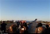 حادثه هواپیمایی