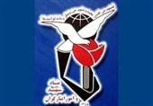 پیگیری بنیاد شهید درباره علل حادثه خودسوزی در کرمانشاه