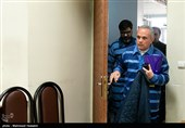 جلسه محاکمه 12 نفر از متهمان اخلال در نظام ارزی کشور