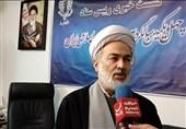 عزاداران حسینی از برگزاری روضههای خانگی با جمعیت محدود در محرم غافل نشوند