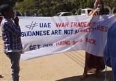 Sudanese Protest in front of UAE Embassy Opposing Yemen War (+Video)