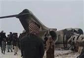 اختصاصی؛ ویدیوی طالبان از هواپیمای سرنگون شده آمریکایی در افغانستان
