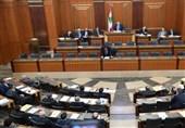 تصویب حالت فوق العاده در لبنان از سوی نمایندگان پارلمان