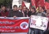 Palestinians Protest against Trump's 'Peace Plan' (+Video)