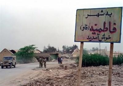 رمز پیروزی ایران در والفجر ۸ به روایت سرلشکر رحیمصفوی/ شهر فاطمیه کجا بود؟