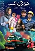 سینمای کودک و نوجوان|سینمای بدنه، عزیزکرده سازمان سینمایی/ فارابی باید به چرخه اکران سینمای کودک توجه کند