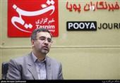 نشست بررسی اقدام تروریستی آمریکا در به شهادت رساندن سردار سلیمانی