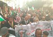 """رفضًا لـ""""صفقة القرن"""".. تظاهرات غاضبة فی الأراضی الفلسطینیة"""