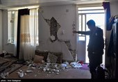 Earthquake in Northwestern Iran Leaves 75 Injured