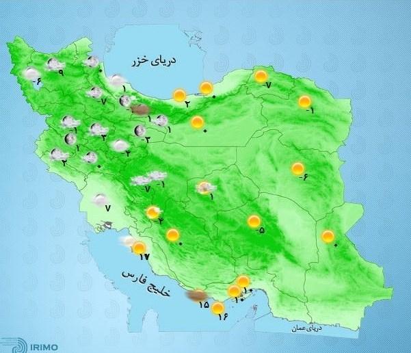 پیش بینی ۵روزه آب وهوای کشور و بارش برف و باران در برخی استانها