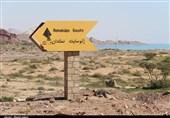 تاکید دادستان قشم بر توقف ساخت و ساز در ژئوسایت غارنمکدان/ توزیع بنزین در جزیره زیر ذرهبین دستگاه قضا