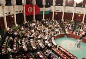 """البرلمان التونسی یدین """"صفقة القرن"""" ویعتبرها """"غیر ملزمة"""""""