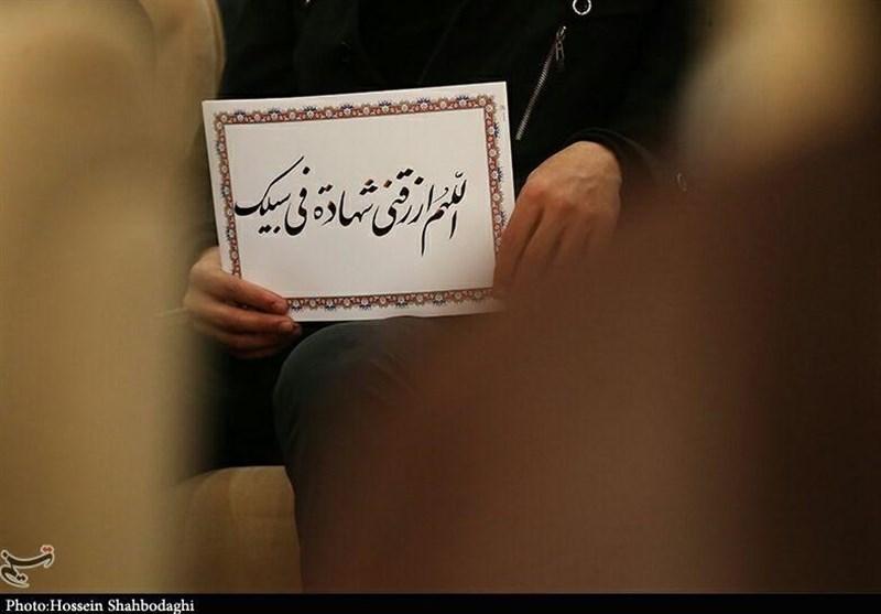 مرکز نیکوکاری شهدای مدافع حرم افتتاح شد