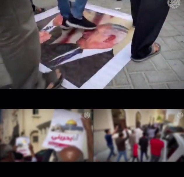 کشور بحرین ,