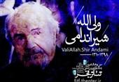 پیام تسلیت مدیرکل هنرهای نمایشی برای درگذشت ولیالله شیراندامی