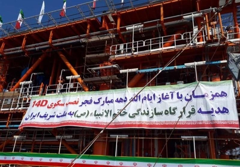 هدیه سپاه به مردم ایران در سالگرد پیروزی انقلاب اسلامی/ آخرین سکوی گازی فاز 14 پارس جنوبی در خلیج فارس نصب شد