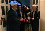 بازگشایی مرکز آموزش زبان فارسی در مسقط