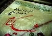تهران| محل تدفین 2 شهید گمنام در شهر پردیس مشخص شد + فیلم