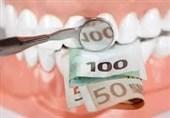 تذکر یک دندانپزشک به مسئولان / بهداشت دهان و دندان مردم در شرایط مناسبی به سر نمیبرد