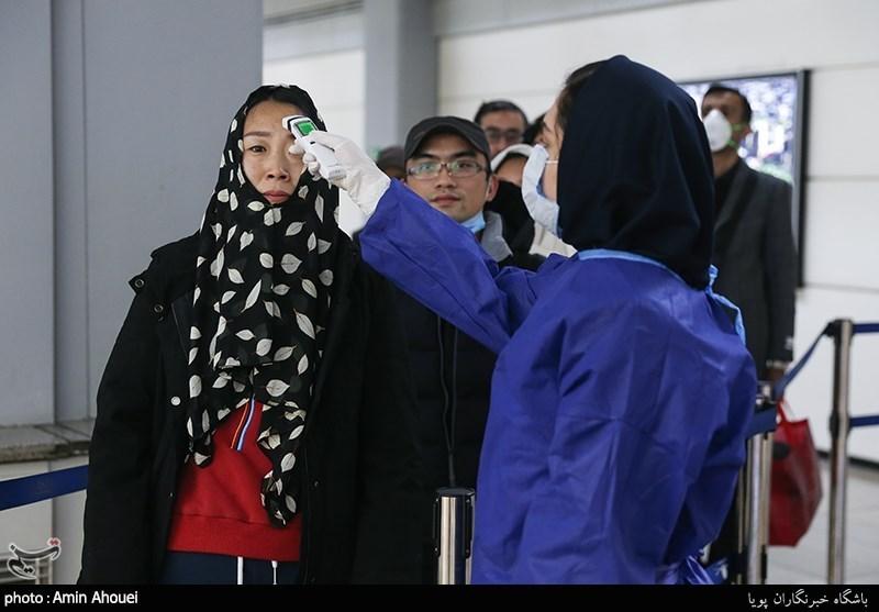 صدور گواهی سلامت برای سفر به ترکیه در فرودگاه امام (ره)